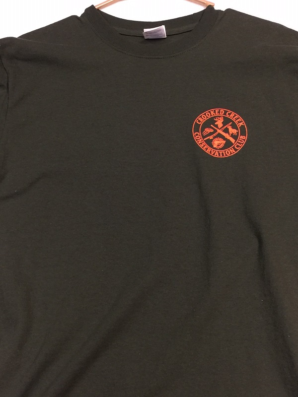 T-Shirt - Front